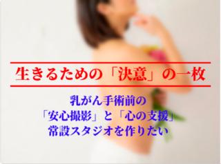 スクリーンショット 2019-05-12 21.46.05.png